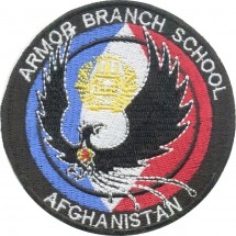 ARMOR BRANCH SCHOOL AFGHANISTAN