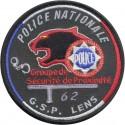 G.S.P. LENS 62