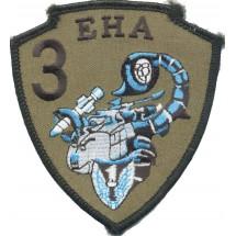 3° EHA