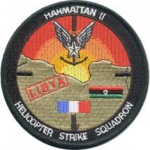 HARMATTAN II LYBIE