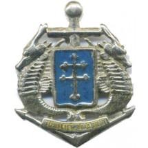REGIMENT DE FUSILIERS MARINS