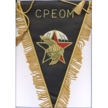 CPEOM