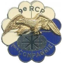 9° RCP 1° COMPAGNIE LIBAN 81-82