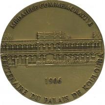 CENTENAIRE DU PALAIS DE KOULOUBA 1906-2006